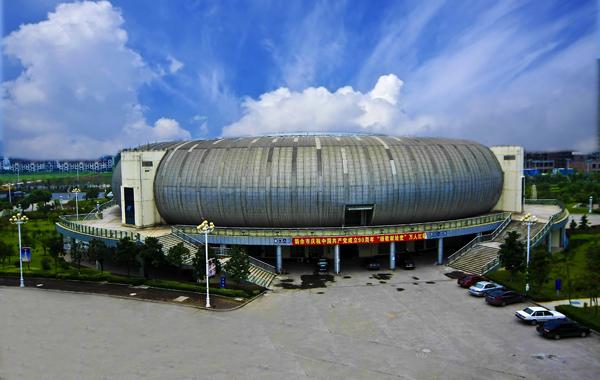 新余一中网络硬盘-新余市体育中心图片 155452 600x380