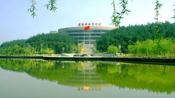 景德镇陶瓷学院体育馆