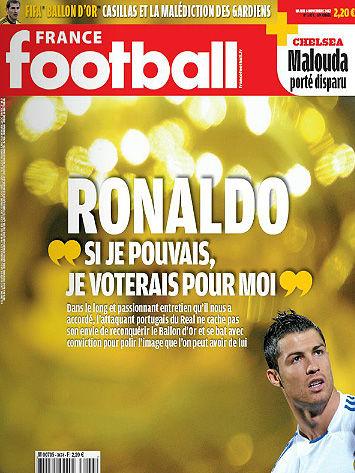 C罗在接受《法国足球》采访时高调表示,想在金球奖评选上给自己投一票