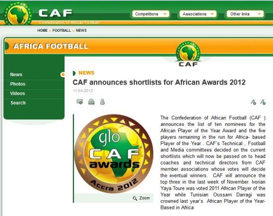 非洲足协官网截图