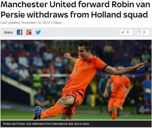 天空体育:范佩西因伤退出荷兰队