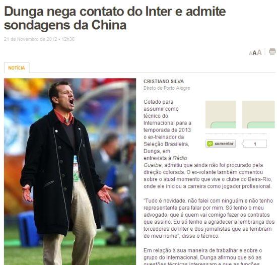 巴西媒体《大地网》报道截屏